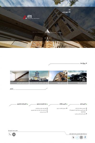 شرکت مهندسی معمار آتیس