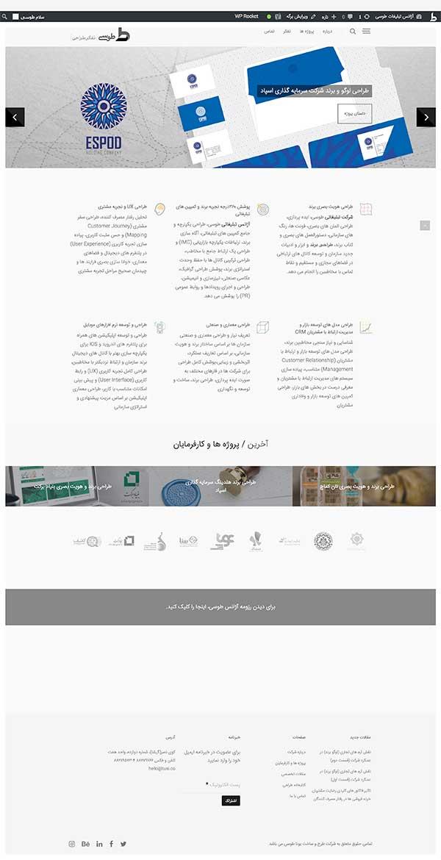 کانون تبلیغاتی طوسی