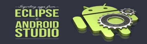 اندروید استودیو Android Studio واکلیپس Eclipse چیست؟ اندروید استودیو Android Studio چیست؟ محیط برنامه نویسی اندروید استودیو در شانزدهم ماه می سال ۲۰۱۳ در کنفرانس سالانه توسعه دهندگان گوگل برای ایجاد برنامه های اندرویدی شناسایی شد.این نرم افزار حرفه ای ترین وسیله برای طراحی وعیب یابی اپلیکیشن ها عرضه شده است که آن را در اختیار برنامه نویس ها قرار داده اند که بتوانند تازه ترین و بهترین اپلیکیشن های متعددی را گسترش دهند. اندروید استودیو دارای خصوصیت های متفاوتی از جمله توانایی کدنویسی پویا و زنده به همراه مترجم می باشد،و حتی می تواند عیب برنامه ها طراحی را به طور مرحله ای و توانایی پیش نمایش برنامه را در دسترس کاربران قرار دهد. امکاناتی که اندروید استودیو Android Studio می تواند در اختیار ما قرار دهد شامل: - پشتیبانی از ایجاد فایل بر پایه Gradle - سیستم انعطاف پذیر بر پایه Gradle -ویرایشگر توانگر Layout ها و با پشتیبانی از ویرایش قالبها - وسیله ای مخصوص بازاریابی و اشتباهات سریع - ایجاد ابزارهای Lint برای مقایسه کارایی و مناسب نسخه های متفاوت - وسیله های برای دریافت کردن عملکرد پذیرش استفاده با نسخه های سازگار و مشکلات دیگر -تولید انواع متفاوت گونه های مختلف نسل های Apk اکلیپس Eclipse چیست؟ اکلیپس یک IDE اُپن سورس است که بر اساس پلاگین و مناسب برای تولید برنامه های پیشرفته جاوا می باشد.محیط اکلیپس امکانات زیادی را در اختیارتان نمیگزارد و اینکه روال برنامه نویسی ویژوال مثل طراحی فرم و غیره را ندارد و اینکه برنامه نویسی تحت وب و خیلی از گزینه ها را نمیتواند پشتیبانی کند. فقط این سیستم پیمودن شیوه جدیدی به افراد اجازه می دهد که با پلاگین های خودش نوشته و از آن بتوان استفاده کرد. گروهی از توسعه دهندگان IDE پلاگین های مورد نیاز را جداگانه نوشته اند و بصورت جداگانه در اختیار کاربران قرار داده اند. و از سوی دیگر بعضی از شرکت ها مختلف پلاگین های را برای اکلیپس نوشته اند و می فروشند، جالب است که بدانید که محیط اکلیپس فقط به زبان جاوا نمی باشد بلکه پلاگین های دیگری برای زبان های برنامه نویسی php، c، cobol، c++، fotran هم دارد. تفاوت بین اندروید استودیو Android Studio و اکلیپس Eclipse - گفته میشود ، که طرفداران اکلیپس معتقدند که این ابزار قدیمی میباشد و برای توسعه اپلیکیشن اندروی